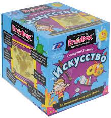 <b>BrainBox Настольная игра</b> Сундучок знаний Искусство - купить ...