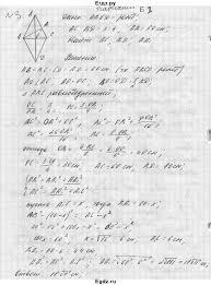 Решение геометрия Погорелов контрольная работа КП №Б по   ГДЗ решебник по алгебре 8 класс самостоятельные и контрольные работы