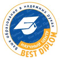 Заказать реферат в Киеве срочно и недорого цена best diplom c 2003 года нашими клиентами стали более 35 тысяч студентов