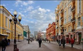 Старый <b>Арбат</b> - самая знаменитая улица Москвы - Москва
