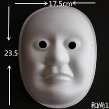 Blank Masks To Decorate Blank Mask Australia New Featured Blank Mask at Best Prices 36