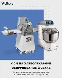 Настенная <b>сплит</b>-<b>система SmartWay SME-09A / SUE-09A</b>