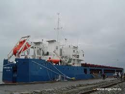 Морская плавательная практика Отчет по морской практике на т х Челси 4