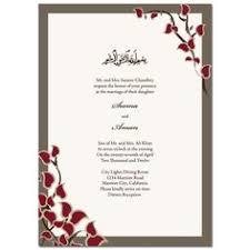 Muslim Wedding Invitations Muslim Wedding Invitations
