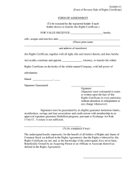 Separation Agreement Form Awesome Employment Certificate ... Photo ...
