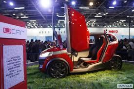 new car launches auto expo 2014Auto Expo 2014 LIVE Bajaj UCar Concept Debut Launch  Images