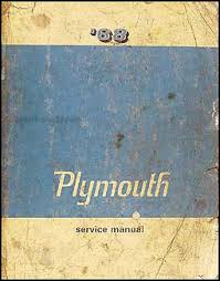 plymouth gtx service manuals shop owner maintenance and repair 1968 plymouth repair shop manual original barracuda fury belvedere satellite gtx