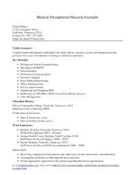 hospital secretary resume objective cipanewsletter cover letter objective for secretary resume objective for resume