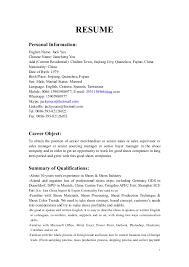 RESUME Personal Information: English Name: Jack You Chinese Name: Jiancheng  You Add ...