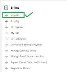 How to pay using online sbi. Dewa Bill Enquiry View Dewa Bill Details In 2 Second Emirates Id Status