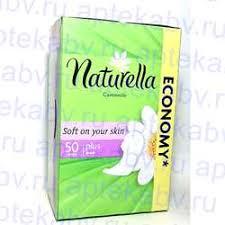 <b>NATURELLA CAMOMILE PLUS</b> ПРОКЛ ЕЖЕДНЕВ №50 ...