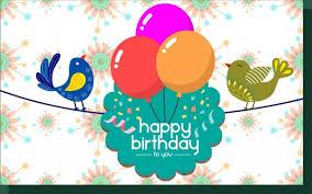 Birthday Party Invitation Card Template Free Free Birthday Card Templates Gallery One With Free Birthday Card