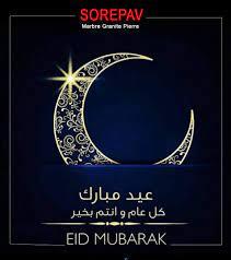 Sorepav - شركة Sorepav تتمنى لكم عيد مبارك سعيد وكل عام...