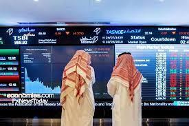 كابيتال للاستثمارات تكشف عن أسباب ارتفاع أحجام السيولة بالسوق السعودي