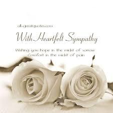 Condolences Quotes Best Sympathy Cards Archives Condolences Grief And Condolences Quotes