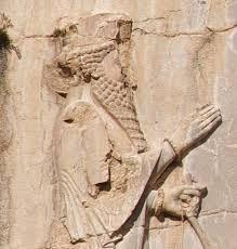 File:Relief of Xerxes I.jpg - Wikipedia
