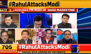 Image result for indian TV debates