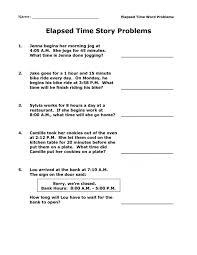 Kids. morning worksheets: Printable Elapsed Time Worksheets ...