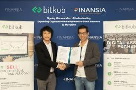 BITKUB จับมือ FINANSIA SYRUS  โบรกเกอร์ออนไลน์ชั้นนำเพื่อส่งเสริมการลงทุนในสินทรัพย์ดิจิทัลสู่นักลงทุนหลักทรัพย์  เจ้าแรกในประเทศไทย ในปี 2020