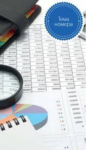 Курсовые по финансовой годовая бухгалтерская отчетность организаций Описание курсовые по финансовой годовая бухгалтерская отчетность организаций подробнее