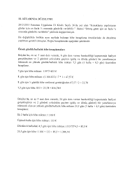 Erasmus Cover Letter Examples Cover Letter