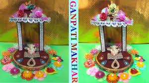 ganpati makhar decoration ideas at home ganesh chaturthi craft ideas