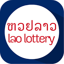 Laos Lottery - Android Apps on Google Play