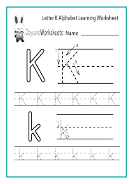 A J Match Up Free Printable Letter M Worksheets For Preschoolers ...