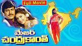 K. Raghavendra Rao Major Chandrakant Movie