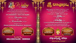 Design Invitation Cards Online Free India Wedding Invitation Card Psd File Free Download Wedding