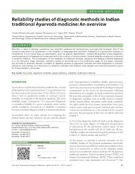 Pdf Reliability Studies Of Diagnostic Methods In Indian