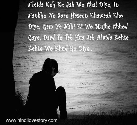 alvida of love