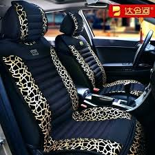 car seats leopard print seat covers for car ford free cover cushion four seasons