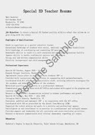 special education teacher resume special education teacher resume 0752