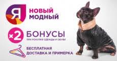<b>Happy</b> Puppy