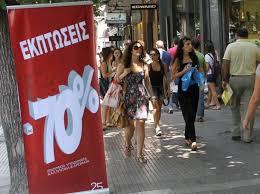 Αποτέλεσμα εικόνας για ποιες κυριακες του 2017 ειναι ανοιχτα τα μαγαζια