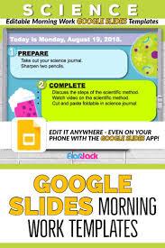 Editable Foldable Templates Editable Science Themed Morning Work Templates In Google Sl