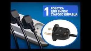<b>Сетевой фильтр ZIS Pilot</b> L Pilot L-6 1,8m купить в Москве, цена ...