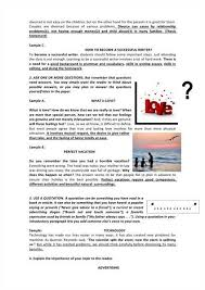 Public Health Essays Public Health Essays Convincing Essays With Professional Writing Help