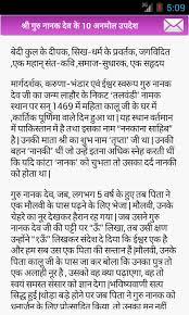 hindi essay writing com