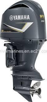 yamaha 70hp outboard. 2 yamaha 70hp outboard engine image