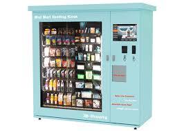 Shampoo Vending Machine Enchanting Juice Milk Vitamins Skin Care Cream Water Vending Machine With
