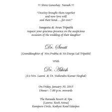 wedding reception card indian wedding invitations wordings reception invitation wordings