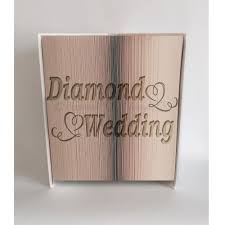 diamond wedding cut and fold book fold template book folding on bookami book