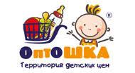 Коляска Tutis <b>Viva</b> Life 2 в 1 купить в Ростове-на-Дону, арт.6920 ...