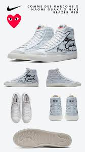 Late july, it was revealed that comme des garcons and naomi osaka would be working together on a nike blazer mid. Comme Des Garcons X Naomi Osaka X Nike Blazer Mid Nike Blazer Superga Sneaker Sneakers