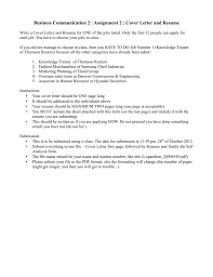 Cover Letter Addressed To Two People Business Communication 2 Assignment 2 Cover Letter And