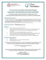 scholarship college information coachella valley high school