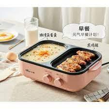 Bếp lẩu nướng Bếp điện 2 ngắn Bear đa năng cao cấp Hàn Quốc (2 in 1) HÀNG  CHINH HÃNG