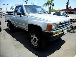 Sell used CHERRY 1987 Toyota Pickup Truck 4x4 4 cylinder INSANELY ...